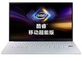 三星Galaxy Book Ion(i7 10510U/16GB/512GB)