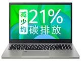Acer 蜂鸟·未来 环保版(i7 1195G7/16GB/512GB/集显)