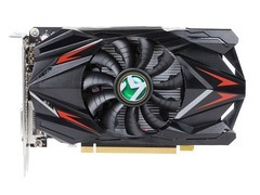 铭瑄 GeForce GTX 1650